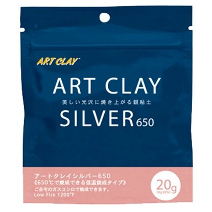 Picture of Art Clay Silver - Low Fire (20g)