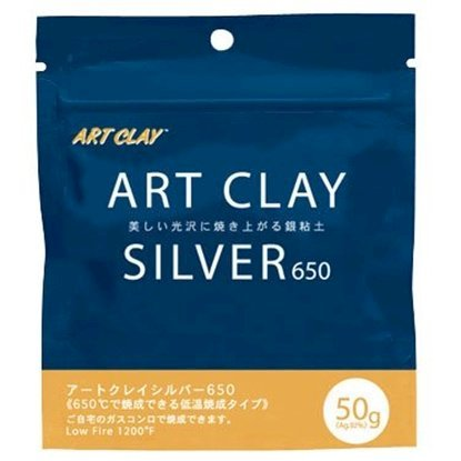 Picture of Art Clay Silver - Low Fire (50g)