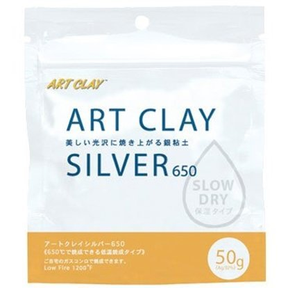 Picture of Art Clay Silver - Low Fire Slow Dry (50g)