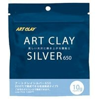 Picture of Art Clay Silver - Low Fire (10g)