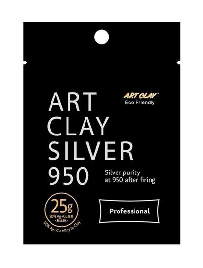 Art Clay Silver 950 Professional