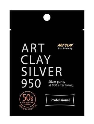 Art Clay Silver 950 Professional 50g