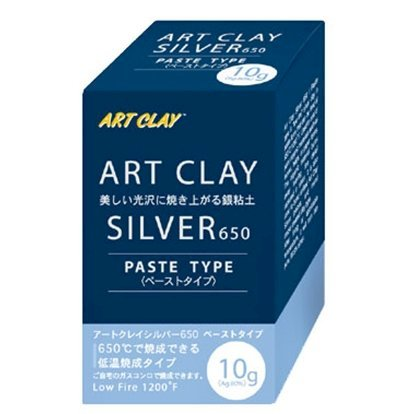 Picture of Art Clay Silver- Low Fire Paste (10g)