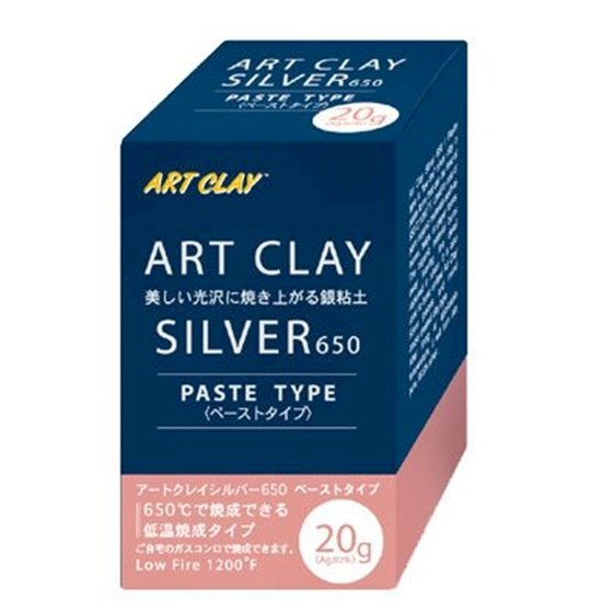Picture of Art Clay Silver - Low Fire Paste (20g)