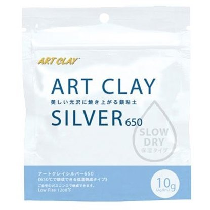 Picture of Art Clay Silver - Low Fire Slow Dry (10g)