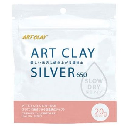 Picture of Art Clay Silver - Low Fire Slow Dry (20g)