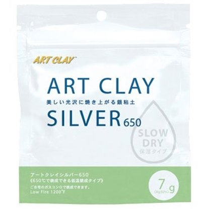 Picture of Art Clay Silver - Low Fire Slow Dry (7gm)