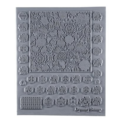 Picture of Chinoiserie Dynasty Stamp Lower Case Letters Sheet