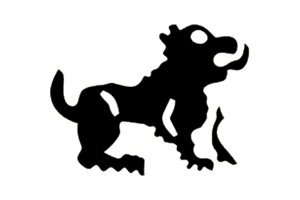 Picture of Astrology Symbol Stamps Leo