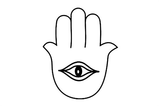 Picture of Hamsa Symbol Stamp