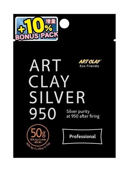 Picture of Art Clay Silver 950 (50g) + 10% Bonus