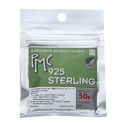 Picture of PMC Sterling 50g